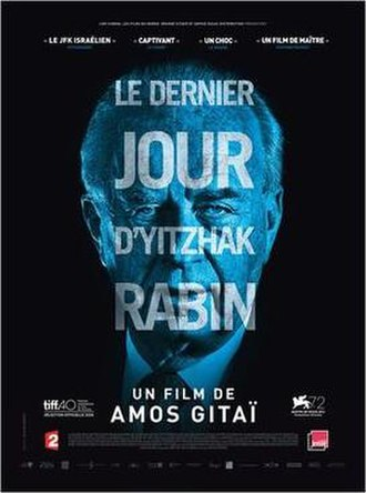 Rabin, the Last Day - French release poster