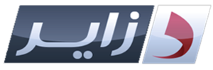 Dzaïr TV - Image: Logo Dzair TV