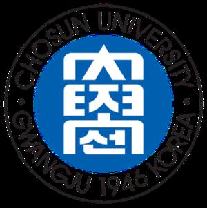 Chosun University - Image: Logo for Chosun University