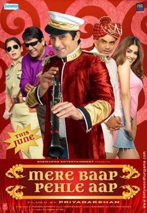 Mere Baap Pehle Aap - Promotional poster for Mere Baap Pehle Aap