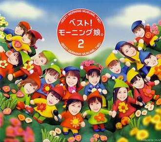 Best! Morning Musume 2 - Image: Morning Musume Best 2