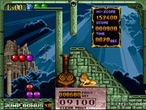 Oh My God! (video game) - Image: Oh my god! japanese screenshot