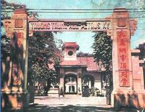 Lê Hồng Phong High School - Petrus Ký High School gate in earlier times