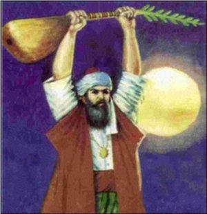 Pir Sultan Abdal - Pir Sultan Abdal