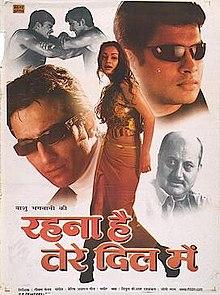 Rehnaa Hai Terre Dil Mein (2001) SL YT - Saif Ali Khan, Dia Mirza, Madhavan, Vrajesh Hirjee, Tanaaz Currim, Anupam Kher, Navin Nischol, Smita Jaykar, Maya Alagh