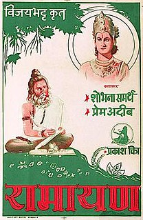 Geet Ramayan - WikiMili, The Free Encyclopedia