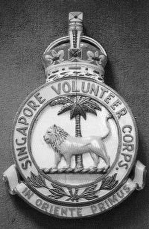 Straits Settlements Volunteer Force - Crest of the Singapore Volunteer Corps, which was part of the SSVF.