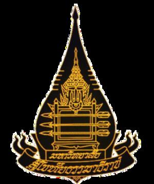 Sukhothai Thammathirat Open University - Sukhothai Thammathirat Open University (STOU)
