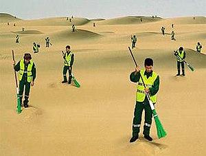 Su-Mei Tse - Su-Mei Tse: Still from Les Balayeurs du désert (2003)
