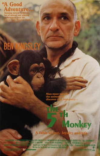 The 5th Monkey - Theatrical release poster