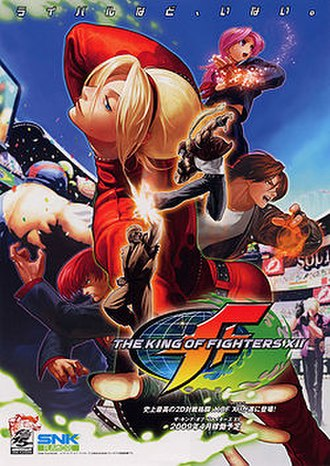 The King of Fighters XII - Image: The King of Fighters XII (flyer)