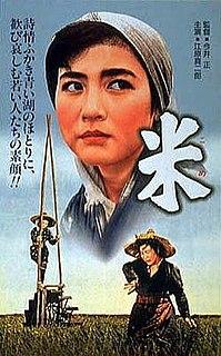 <i>The Rice People</i> 1957 film