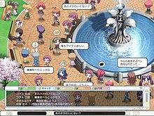 Tokimeki Memorial Online Wikipedia