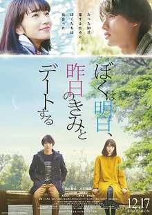 download drama jepang spring has come