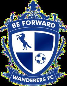 Wanderers FC (logo).png