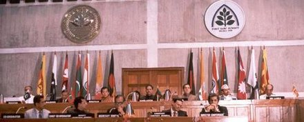 First South Asian Association for Regional Cooperation (SAARC) meeting in 1985 in Dhaka (l-r, top row: the presidents of Pakistan and the Maldives, the king of Bhutan, the president of Bangladesh, the prime minister of India, the king of Nepal and the president of Sri Lanka) 1st Saarc summit.jpg
