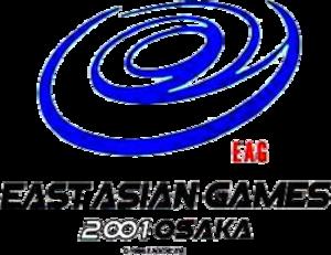 2001 East Asian Games - Image: 2001 Osaka
