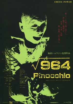 964 Pinocchio - USA DVD Cover