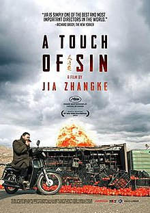 220px-A_Touch_of_Sin_poster.jpg