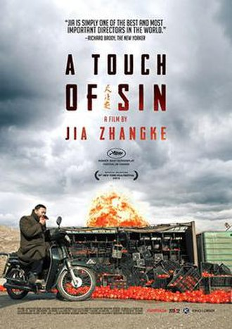A Touch of Sin - Film poster