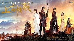A Life Time Love - Wikipedia