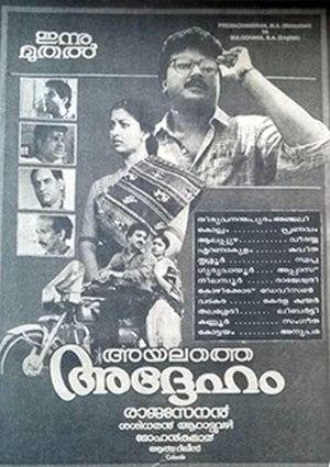 Ayalathe Adheham - Film Poster