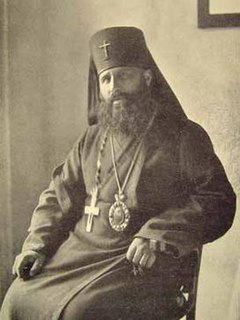 Nicholas Charnetsky Ukrainian bishop