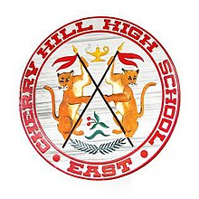 Cherry Hill High School East (seal).jpg