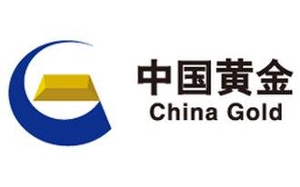 China National Gold Group Corporation - China National Gold Group