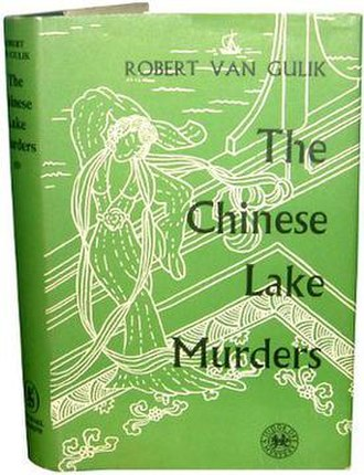 The Chinese Lake Murders - First UK edition