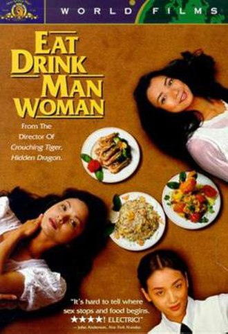 Eat Drink Man Woman - DVD cover