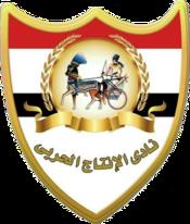 El Entag El Harby SC logo.png