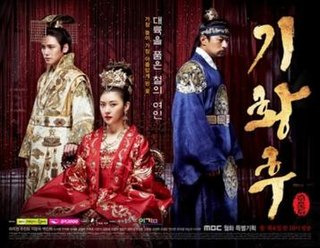 <i>Empress Ki</i> (TV series) 2013-2014 South Korean TV series