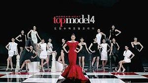 Korea's Next Top Model (cycle 4) - Image: KNTM 4 CAST