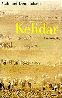 <i>Kelidar</i> book by Mahmoud Dowlatabadi