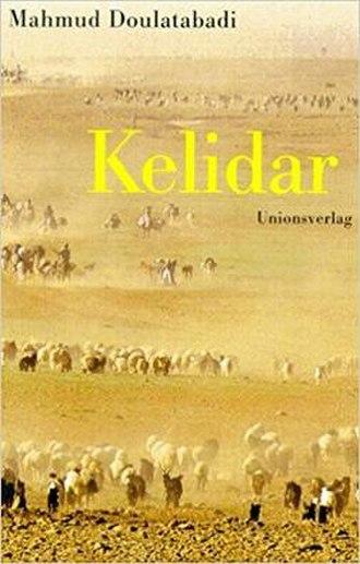 Kelidar - Image: Kelidar book cover
