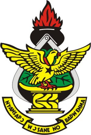 Kwame Nkrumah University of Science and Technology - KNUST Seal
