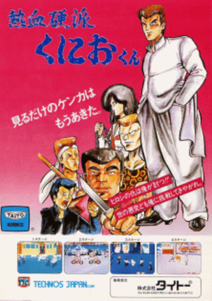 Kunio-kun - Arcade flyer of Nekketsu Kōha Kunio-kun, the first game in the Kunio-kun series.