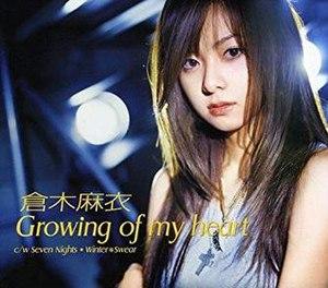 Growing of My Heart - Image: Kuraki Growing of My Heart