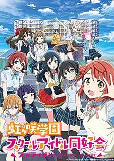<i>Love Live! Nijigasaki High School Idol Club</i>