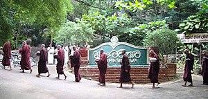 Mahamevnawa Buddhist Monastery - Image: Mahamevnawa pawidi pin kama