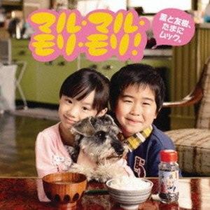 Maru Maru Mori Mori! - Image: Marumo no Okite singles album cover