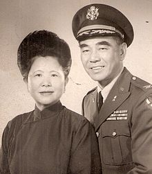 Mary Lee Young and Col. John C. Young.jpg