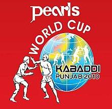 Pearls kabaddi world cup logo.JPG
