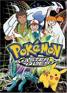 http://upload.wikimedia.org/wikipedia/en/thumb/b/b4/Pokemonseason5DVDBoxSet.jpg/225px-Pokemonseason5DVDBoxSet.jpg