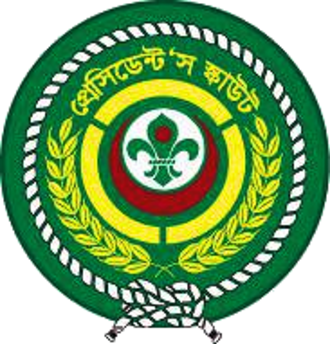 Bangladesh Scouts - President's Scout Award, the highest award for Scouts