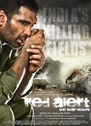 Red Alert: The War Within - Image: Redalert
