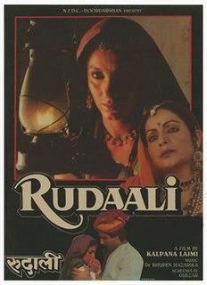 <i>Rudaali</i> 1993 Indian Hindi-language film