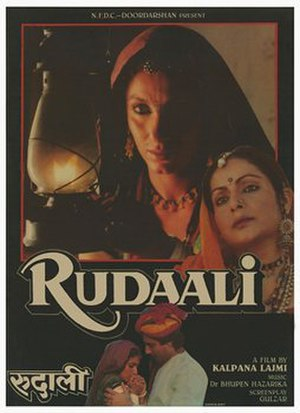 Rudaali - DVD cover
