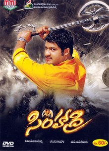 Simhadri 2003 DVD Cover art.jpg